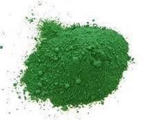 Пигмент зеленый UA835