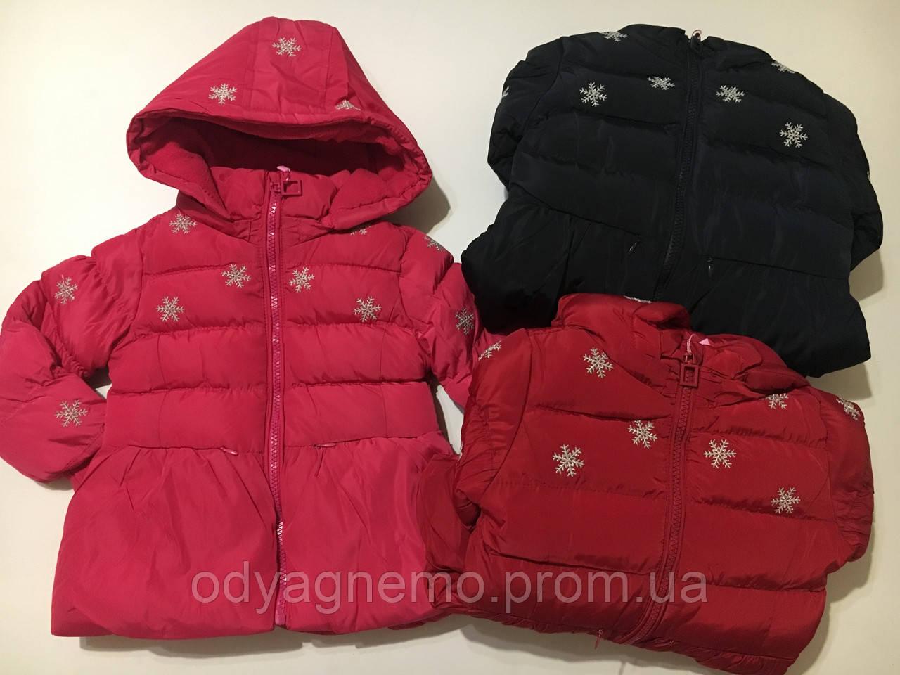 Курточка на флисовой подкладке для девочек Nature оптом ,12/18-30/36 мес.