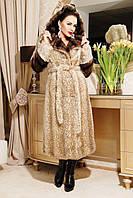 Шуба женская искусственная красивая №162 леопард,магазин шуб