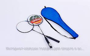 Набор для бадминтона 2 ракетки в чехле BOSHIKA 802 (сталь, цвета в ассортименте)