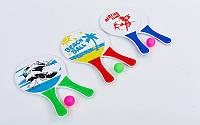 Набор для пляжного тенниса IG-5506 (2 ракетки + 1 мячик, дерево, PVC)