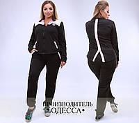 Спорт костюм женский батал БОМ033