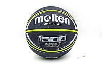 Мяч баскетбольный резиновый №7 MOLTENTEN B7RD-1500BKSL (резина, бутил, черный)