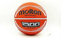 Мяч баскетбольный резиновый №7 MOLTENTEN B7RD-1500BRW (резина, бутил, коричневый)