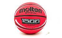 Мяч баскетбольный резиновый №7 MOLTENTEN B7RD-1500WRW (резина, бутил, красный)