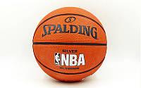 Мяч баскетбольный резиновый №7 SPALDINGING 83016Z NBA SILVER Outdoor (резина, бутил, оранжевый)