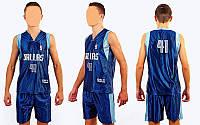 Форма баскетбольная подростковая NBA DALLAS 41 CO-0038-3 (PL, р-р М-XL, синий)