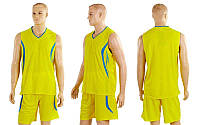 Форма баскетбольная мужская Moment CO-3864-Y (полиэстер, р-р M-XL, желтый)