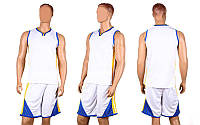 Форма баскетбольная мужская Аttacking CO-5970-W (полиэстер, р-р XL-4XL, белый)
