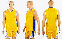 Форма баскетбольная мужская Аttacking CO-5970-Y (полиэстер, р-р XL-4XL, желтый)