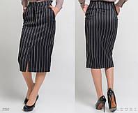 Классическая прямая юбка в полоску и прорехой с переди