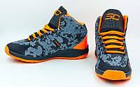 Обувь для баскетбола мужская Under Armour OB-3023-2 (р-р 41-45) (PU, черный-оранжевый)
