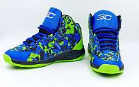 Обувь для баскетбола мужская Under Armour OB-3023-3 (р-р 41-45) (PU, салатовый-синий)