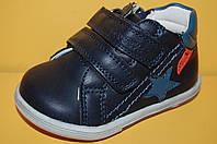 Детские демисезонные ботинки ТМ Apawwa Код h50 размеры 20-25