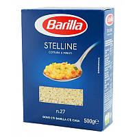 Макароны Barilla №27 Stelline, 500 Г
