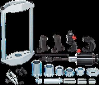 Выпрессовщик шкворней 32 т, набор универсальный, Vigor, V4603