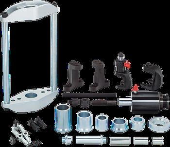 Выпрессовщик шкворней 45 т, набор универсальный, Vigor, V4604
