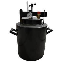 Автоклав для домашнего консервирования на 20 литровых 35 полулитровых банок пр-во Харьков