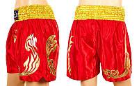 Трусы для тайского бокса VELO ULI-9200-R (PL, р-р S-XL красный-золото, красный-серебро)