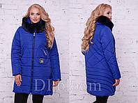 Женская зимняя куртка стеганая, размеры 44-54 (разные цвета)