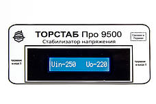 Торстаб ПРО 9500 - стабилизатор  напряжения для дома, квартиры, офиса, дачи, фото 2
