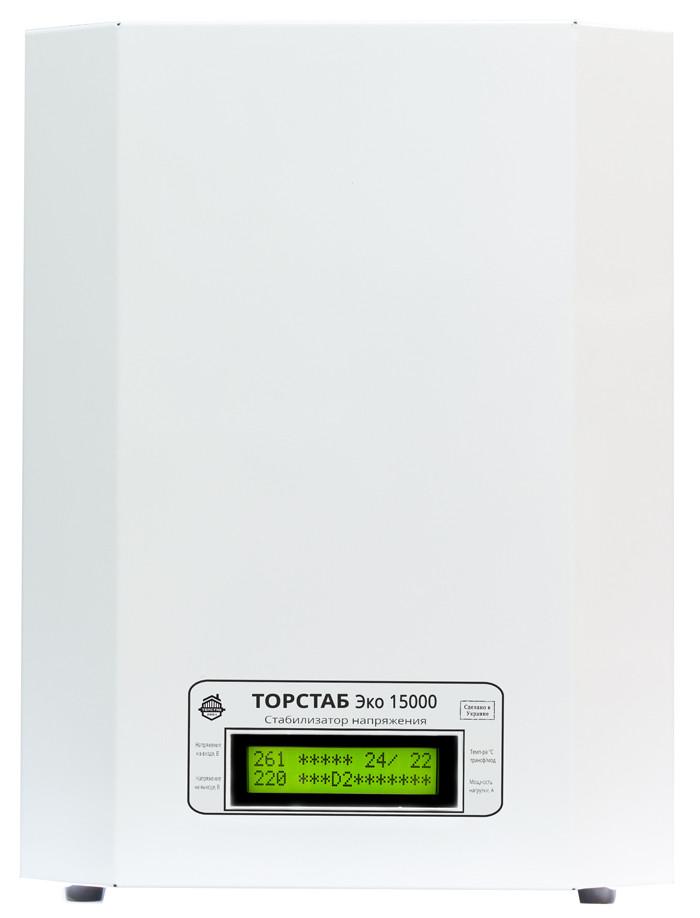 Торстаб ЕКО 15000 - стабілізатор для будинку, квартири, офісу