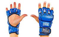 Перчатки для смешанных единоборств MMA PU EVERLAST BO-3207-B (р-р S-XL, синий)