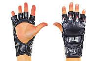 Перчатки для смешанных единоборств MMA PU EVERLAST BO-3207-BK (р-р S-XL, черный)