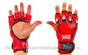 Перчатки для смешанных единоборств MMA PU EVERLAST BO-3207-R (р-р S-XL, красный)