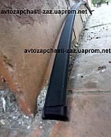 Оригинальная накладка облицовки крыши LANOS SENS. Облицовка крыши ЗАЗ Ланос Т1311 96265212 CHANS