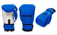 Перчатки боксерские Кожвинил на липучке SPORTKO PD-2-B(8-12)  (р-р 8-12oz, синий)