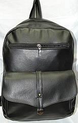 Женский городской рюкзак (39x30)