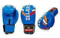 Перчатки боксерские FLEX на липучке  ZELART ZB-4276-B (р-р 10-12oz, синий)