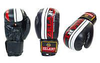 Перчатки боксерские FLEX на липучке  ZELART ZB-4275-BK (р-р 10-12oz, черный)