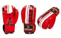 Перчатки боксерские FLEX на липучке  ZELART ZB-4275-R (р-р 10-12oz, красный)