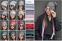 """Модная женская шапка """"бини"""" с фольгированным напылением серебра (разные цвета)"""