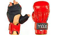 Перчатки для рукопашного боя Кожа VELO VL-8104-R (р-р S-XL, манжет на липучке, красный)