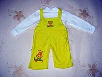 Комплект детский (водолазка + комбинезон) махра начес, 26 размер