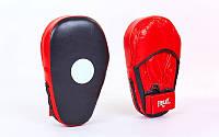 Лапа Прямая удлиненная (2шт) Кожа EVERLAST MA-0019 (на липучке, р-р 30x20x5см, красно-чёрная)