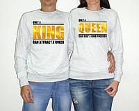"Парные свитшоты ""King and Queen"""