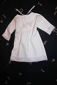 """Рубашка для крещения с вышивкой """" Особенная """""""
