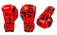 Перчатки боксерские кожаные на липучке VENUM ELITE NEO BO-5238-R (р-р 10-12oz, красный)