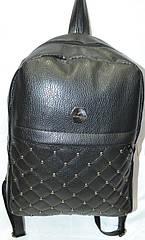 Женский городской рюкзак (33x27)