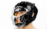 Шлем для единоборств с прозрачной маской FLEX EVERLAST ZB-5209E-BK (черный, р-р M-XL)