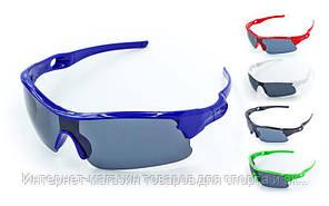 Очки спортивные солнцезащитные BС-2037A (пластик, акрил, цвета в ассортименте)