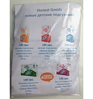 """Пробник """"Honest Goods"""", Midi"""