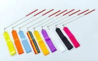 Лента для художественной гимнастики l-3,3м C-3249 (нейлон l-3,3м, палочка-пластик,l-40см,цвета разные)