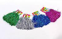 Помпоны болельщика (махалки) для черлидинга и танцев Pom Poms CH-4878 (l-34см с ручками, 2шт, 20г.)