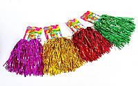Помпоны болельщика (махалки) для черлидинга и танцев Pom Poms CH-4875 (l-40см с ручками, 2шт, 40г.)