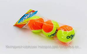 Мяч для большого тенниса ODEARENA AR (3шт) T966 (в пакете)